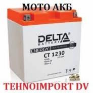 Delta. 30 А.ч.