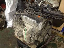 Двигатель K24Z3 Honda Accord 8 CU2 2.4 2008-2012