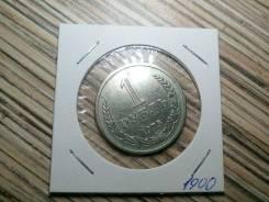 1 рубль 1975 XF- Погодовка СССР