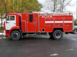 КамАЗ 43253. Пожарная машина Автоцистерна АЦ 3,0-40 КамАз-43253 в Санкт-Петербурге, 6 700куб. см.