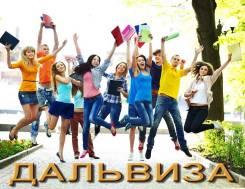 Обучение за границей. Обучение в США