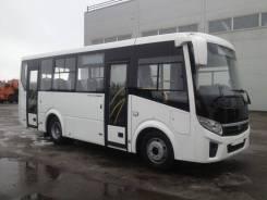ПАЗ Вектор Next. Автобус ПАЗ-320405-04 «Vector Next», 44 000куб. см., 43 места