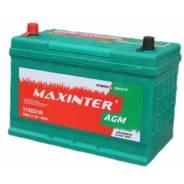 Maxinter