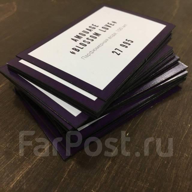 Акция! Яркие двухсторонние визитки всего за 1 рубль!