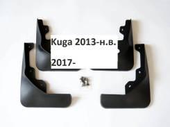 Брызговики. Ford Kuga, CBS Двигатели: DURATEC25, JQMA, JQMB, JTMA, UFMA