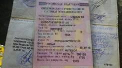 Kia Clarus. Продам ПТС с железом комплект KIA Clarus 1998г серый 1.8 бензин