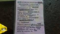 Mitsubishi Lancer. Продам птс с железом mitsubishi lancer 9 2003г серебристый 1.6