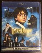 Blu-ray disk Гарри Поттер и филофский камень