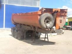 Спецавтотехника САТ-118. Продам полуприцеп САТ-118, 43 400 кг.