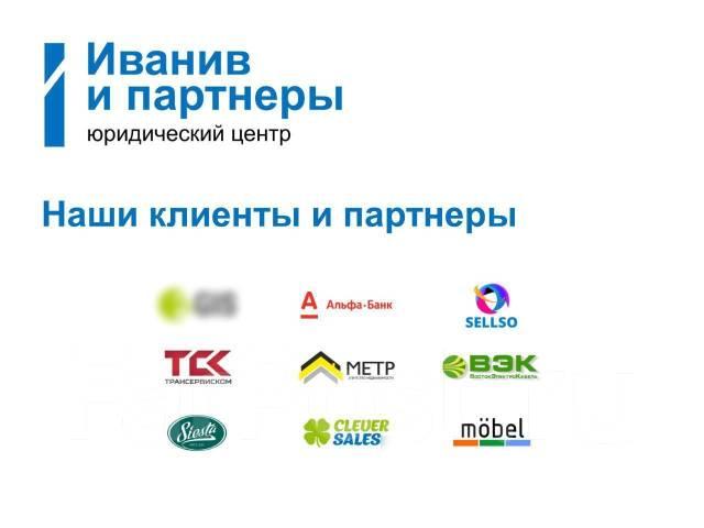 Регистрации ип за один день олимпиада бухгалтерия онлайн