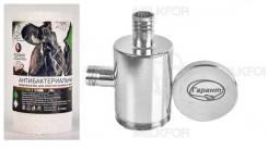 Комплект корпус и фильтра тонкой очистки молока Milkfor до 5 тонн