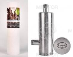 Комплект корпус и фильтра тонкой очистки молока Milkfor до 10 тонн
