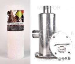 Комплект корпус и фильтра тонкой очистки молока Milkfor до 25 тонн