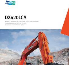Doosan DX420 LCA. Продам экскаватор DX 420 LCA, 2,18куб. м. Под заказ