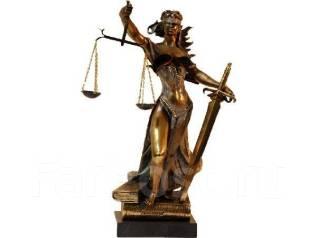 Судебные споры. Взыскание задолженностей