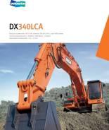 Doosan DX340 LCA. Продам экскаватор Doosan DX - 340, 1,81куб. м.