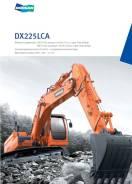 Doosan DX225 LCA. Продам экскаватор Doosan DX -225 LCA, 1,05куб. м.