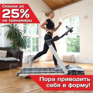 Тренажеры со скидкой до 25%