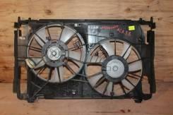 Вентилятор охлаждения радиатора. Toyota: Vanguard, Harrier, Tarago, RAV4, Previa, Alphard, Estima Двигатели: 2AZFE, 3ZRFAE, 1AZFE, 3ZRFE