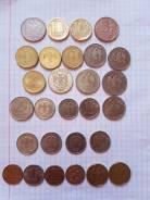 Монеты с браком.