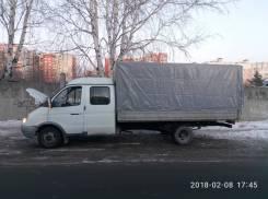 ГАЗ ГАЗель Фермер. Газель фермер 4.2 метра, 2 700 куб. см., 1 500 кг.