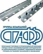 Маячок под штукатурку, стяжку, 10 мм х 3 м Стафф маяк штукатурный оцинкованный (Профиль маячковый, маячек) , металлопрофиль во Владивостоке