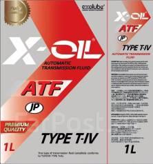 X-Oil. синтетическое