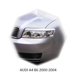 Накладка на фару. Audi A4, 8E5, 8EC, 8ED, 8H7, 8HE, 8K2, 8K5, 8W2, 8W5 Двигатели: AKE, ALT, ALZ, AMB, ASN, AUK, AVB, AVF, AVJ, AWA, AWX, AYM, BAU, BBJ...