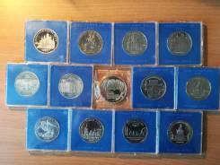 5 Рублей СССР 1987-1991 гг. Комплект 13 ШТ.
