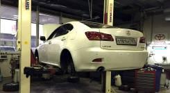 Кузовной Ремонт Toyota, Mitsubishi, Lexus, Daihatsu, Honda, Acura