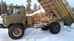 ГАЗ 66. Продаю шишигу, 2 500 куб. см., 5 000 кг.