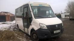 ГАЗ ГАЗель Next A64R42. Продается автобус Газель Некст Ситилайн, 2 800 куб. см., 19 мест