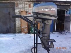 Mariner. 15,00л.с., 2-тактный, бензиновый, нога S (381 мм)