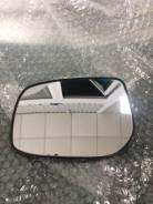 Зеркало (полотно) Honda Insight, правое переднее