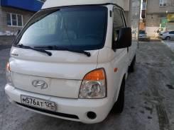 Hyundai Porter II. Продается грузовик, 2 500 куб. см., 1 500 кг.