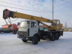 Ивановец КС-3577. МАЗ КС 55713, 14 860 куб. см., 25 000 кг.