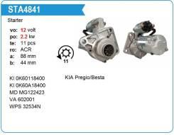 Стартер. Kia: Frontier, K-series, Bongo, Besta, Pregio Двигатели: D4BB, D4BH