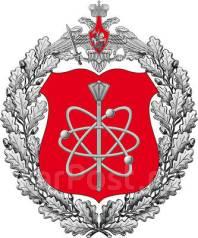 Военнослужащий по контракту. Войсковая часть 46179. Г. Уссурийск, ул. Лермонтова