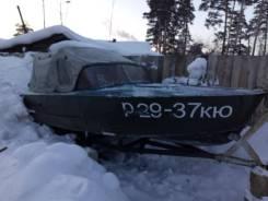 Прогресс-2. Год: 1993 год, длина 4,65м., двигатель подвесной, 40,00л.с., бензин