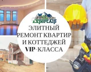 Элитный ремонт под ключ, комплексный ремонт, монтаж потолков, полов