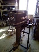 Tohatsu. 25,00л.с., 2-тактный, бензиновый, нога L (508 мм), 1995 год год