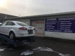 Ford Mondeo. Продам птс FORD Mondeo 2008