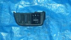 Блок управления зеркалами на Toyota WISH 84870-28020