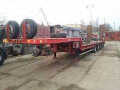 Montenegro. Трал , 60 000 кг.