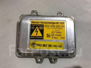 Блок ксенона. Volkswagen Touareg, 7L6 Volkswagen Golf, 517, 521, 5K1, 5M1, AJ5 Volkswagen Tiguan, 5N1 Двигатели: AXQ, AYH, AZZ, BAA, BAC, BAR, BHK, BH...