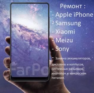Ремонт смартфонов и планшетов. Замена дисплея iPhone/ Samsung/ Xiaomi