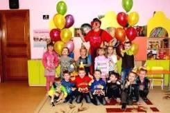 Детские сады, группы временного пребывания. Аниматоры и Kлoyны.