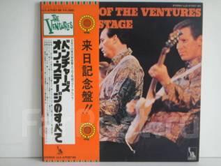 Виниловая пластинка Ventures, The - The Best Of The Ventures On Stage (