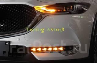 Ходовые огни. Mazda CX-5, KF, KF2P, KF5P, KFEP