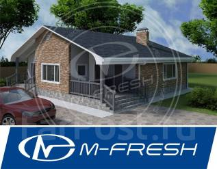 M-fresh Joy (Один этаж в доме, каркасный небольшой дом! ). 100-200 кв. м., 1 этаж, 3 комнаты, каркас
